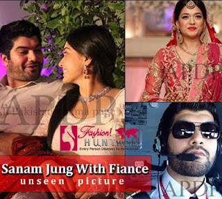 Sanam Jung With Her Fiance Qassam Jafri - Unseen Pictures