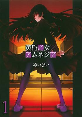 Tasogare Otome Amnesia anime staff 2012