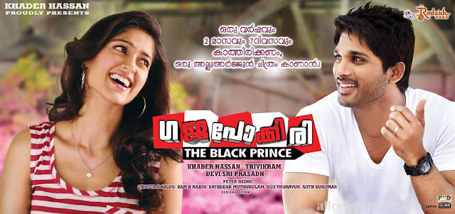 ... Malayalam Movie Gajapokkiri Poster,Actress Ileana Malayalam Movie