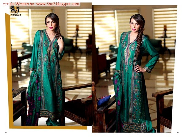 Shaista Winter-Fall 2014 Vol-2