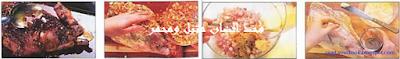 وصفات لإعداد الطاجين المغربي سواء باللحوم أو بالخضر