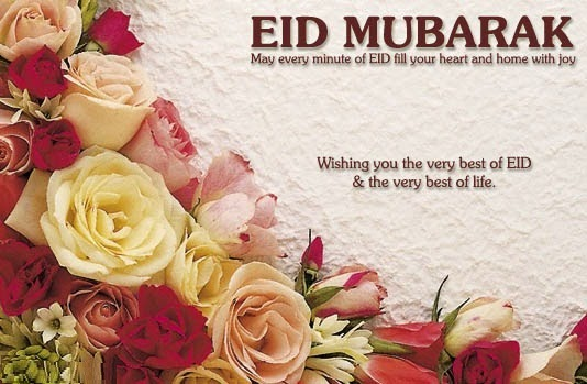 EID Mubarak Wall Papers Wishes for July 29th  2014 - Ramadan