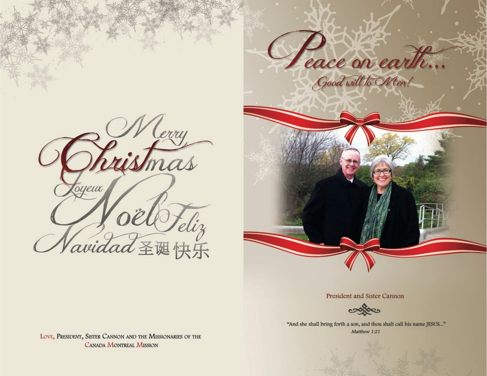 Called To Serve: Christmas electronic card love the Cannon\'s in Montreal