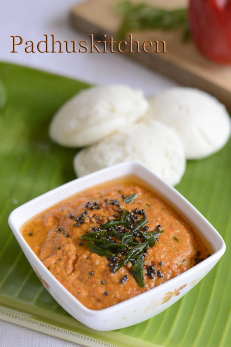 Red Bell Pepper Chutney-Chutney Recipe for Idli Dosa | Padhuskitchen