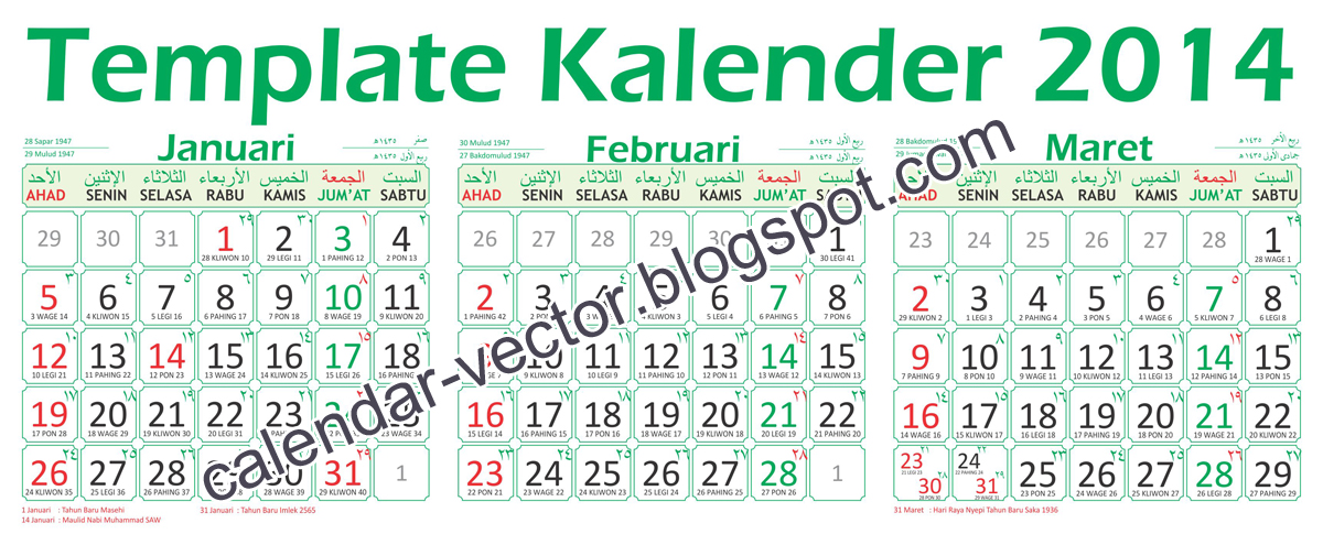 Template Kalender 2014 (MAS-2014-04) dilengkapi kalender Jawa, Pasaran