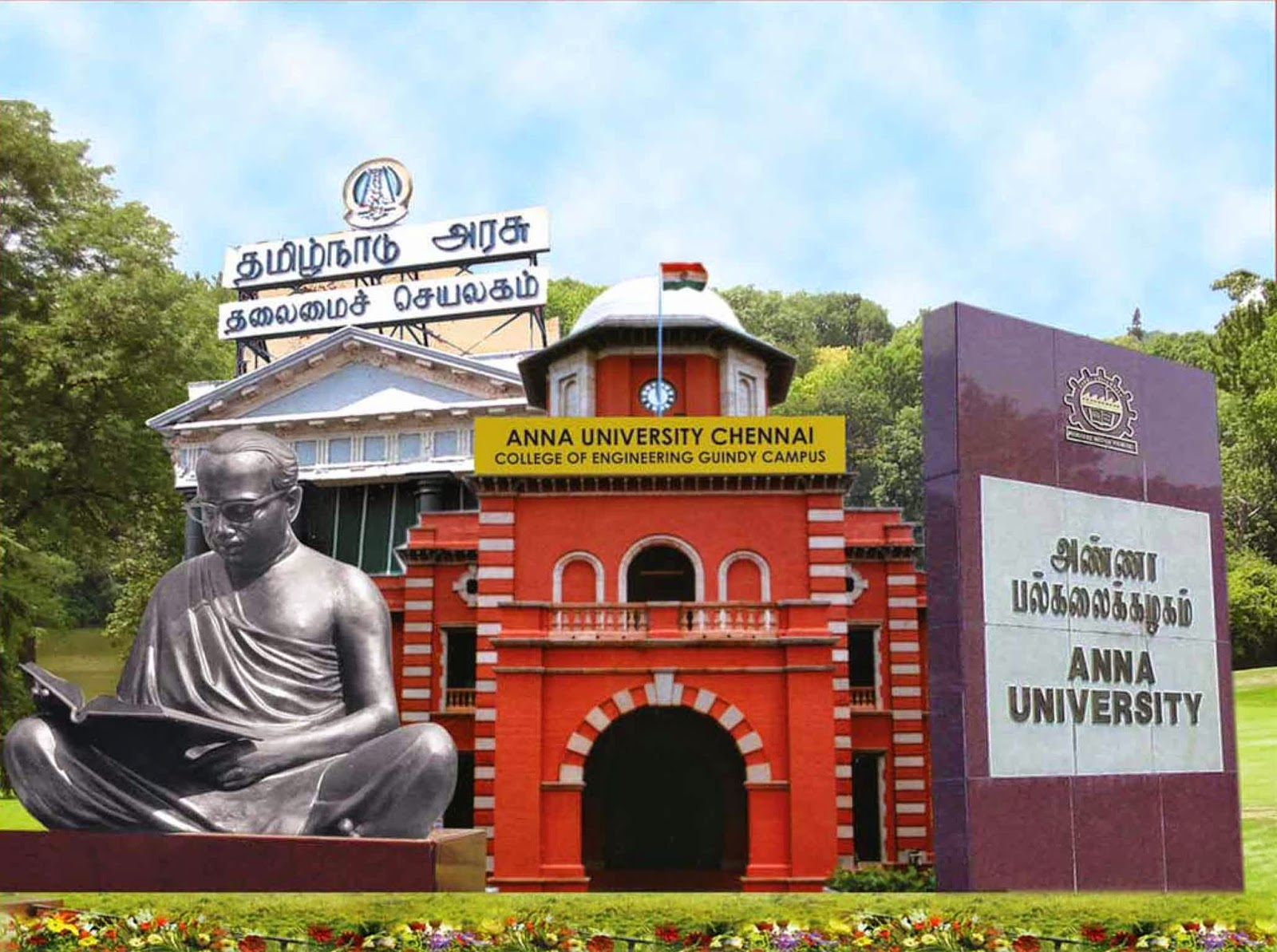 Top Engineering college in Tamil nadu