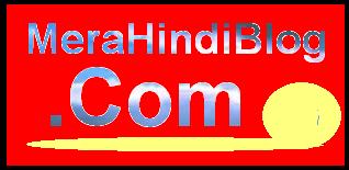 MeraHindiBlog.Com