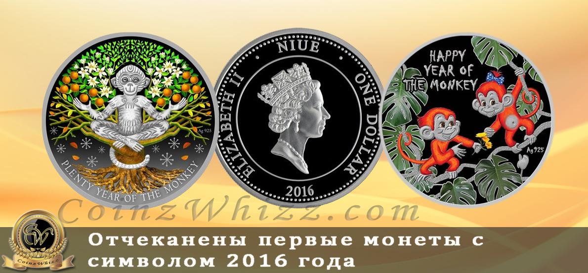 Все о монетах и нумизматике редкие монеты россии 5 рублей 1998