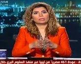 - برنامج نبض القاهرة مع سحر عبد الرحمن حلقة  الأحد 15-3-2015