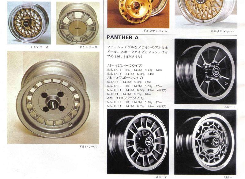stare japońskie felgi, jdm, unikatowe, oryginalne, piękne, rare, wheels, original, classic, klasyczne, rims, リム