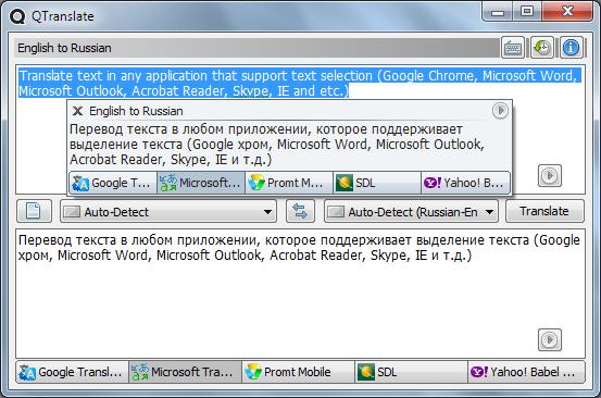 QTranslate QTranslate   Aplikasi Terjemahan Untuk Windows