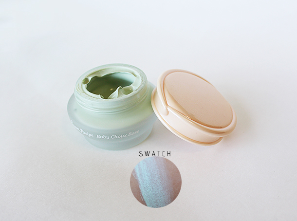 Etude House Sweet Recipe Baby Choux Mint Base Review Swatch