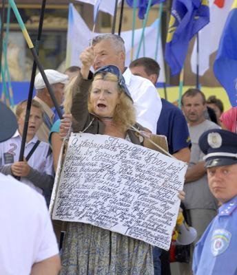 Фото Укринформ: митинг в Виннице