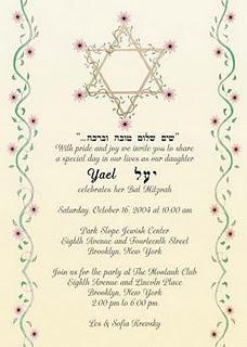 Invitaciones para una boda jud a dise os variados novios for Decoracion casa judia