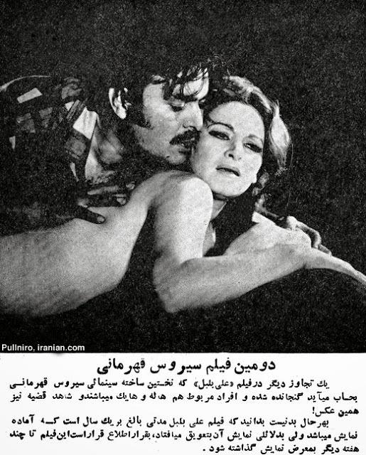 iranian sex movies