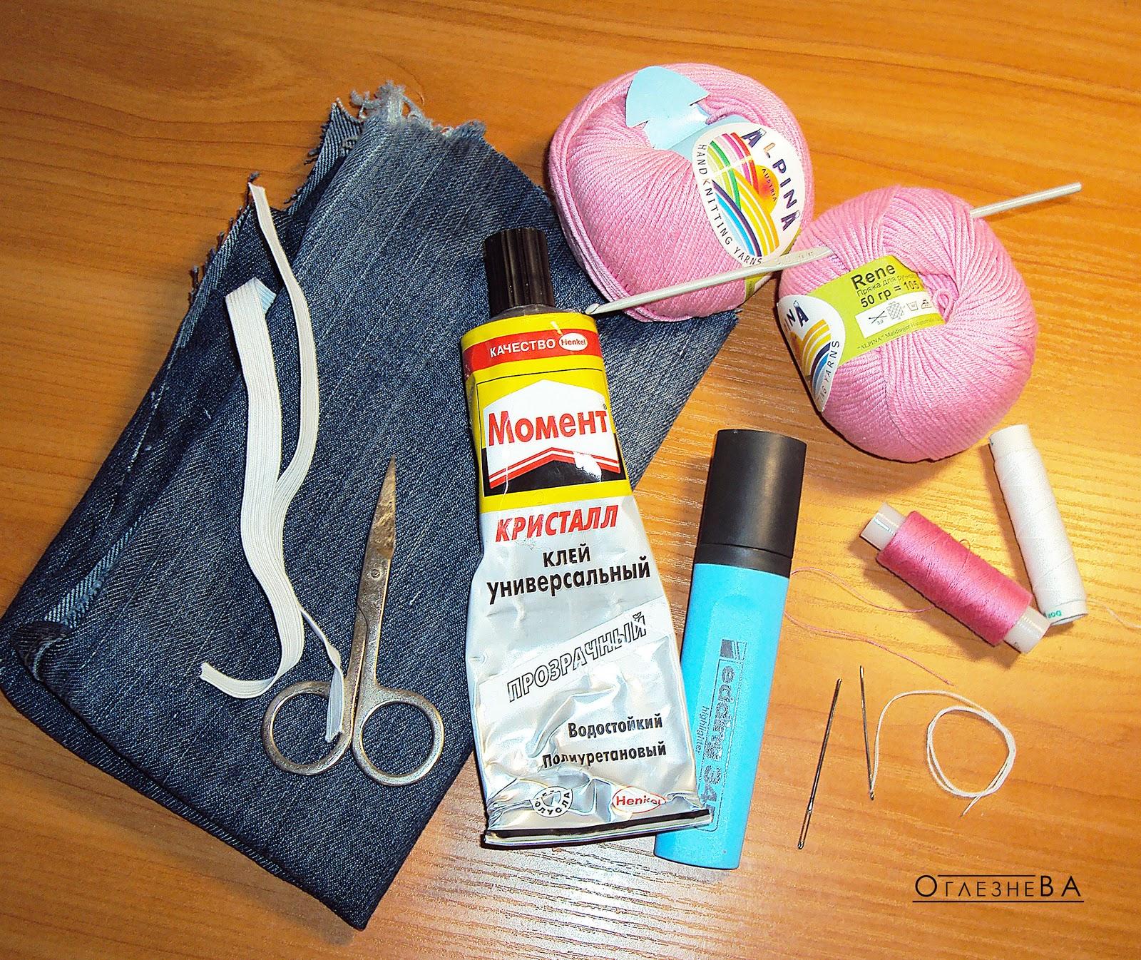 Как сделать носки нескользящими 850