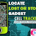 Top 10 Android Apps To Track / locate Lost or Stolen Android Gadgets.