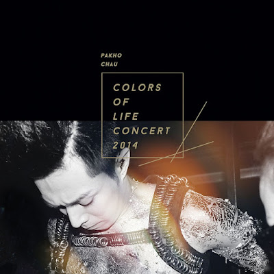 Colors of Life Concert 2014 - 周柏豪Pakho Chau