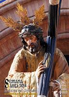 Semana Santa de La Palma del Condado 2014