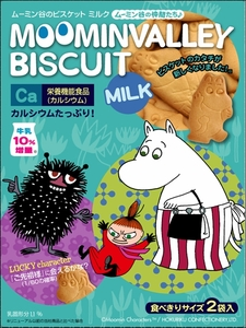 Oishii Japan 2015 - Moomin Valley Biscuit Milk