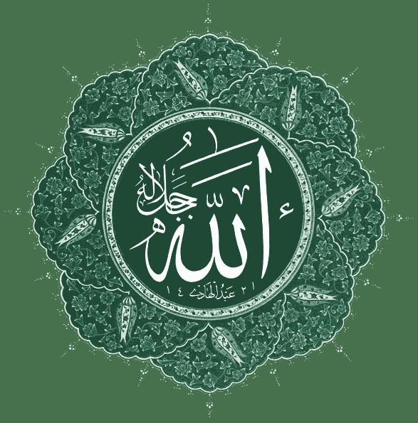 Penggunaan Asmaul Husna Dalam Nama Bayi Islami
