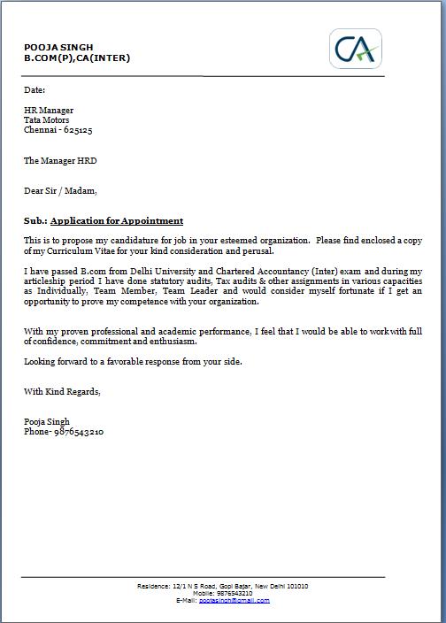 Application letter for job format for fresher spiritdancerdesigns Images