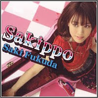 Fukuda Saki - Sakippo Album