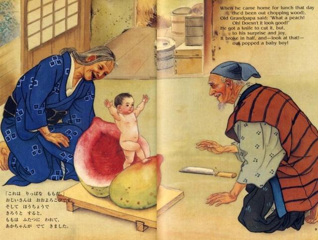 [Cerita Rakyat Jepang] Kisah Momotaro