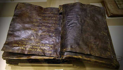 nabi Muhammad dalam injil