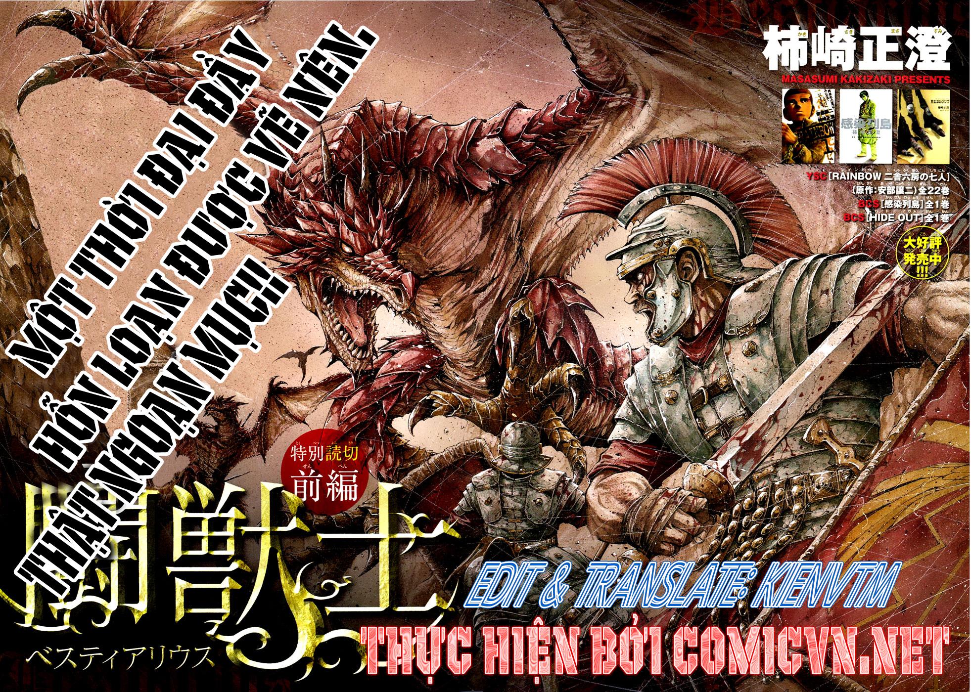 Toujuushi Bestialious!! chap 2 - Trang 1