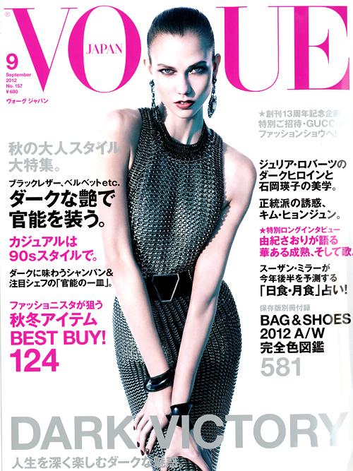 VOGUE sep 2012  JP Vogue September 2012