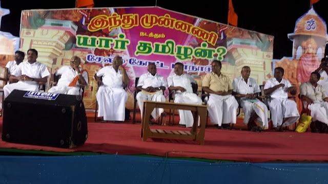 Brainstorming Hindu Munnani District Conference in Tamilnadu