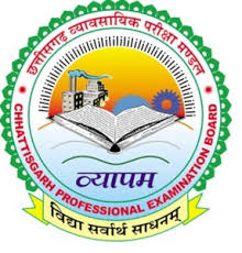 CG Vyapam RHEO Answer Key 2015