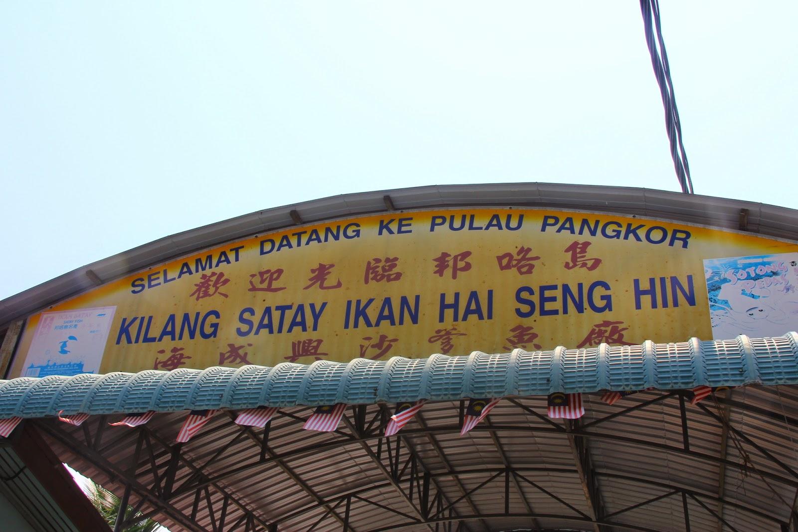Kilang Satay Ikan Hai Seng Hi