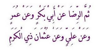 Qasidah burdah lyrics arabic