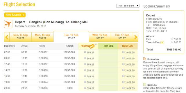 泰國國內線單程 THB799起: 連稅及手續費THB869 (HK$193 / TWD 786)