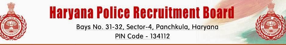 Haryana Police  Symbol