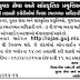 OJAS - Sports, Youth & Cultural Activities Department (SYCD) Recruitment 2015
