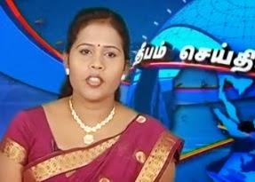 Deepam tv raasi palan online dating 3