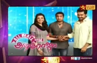 All In All Azhagu Raja Special Show Team Interview | Dt 13-10-13 Vijay Tv Aayudha Poojai Sirappu Nigalchigal Programes Watch Online For Free