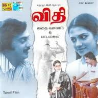 Watch Vidhi (1985) Tamil Movie Online