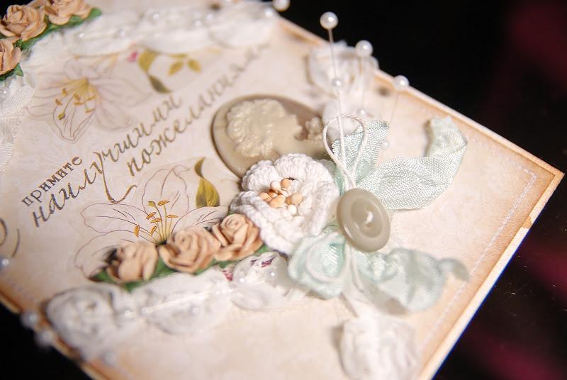 Вязанный цветочек на украшение