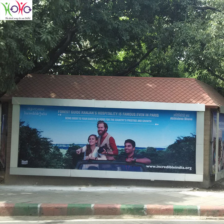 Atithi devobhava banner
