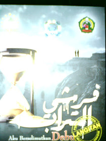 Album Al-Muqtasida Aku Berselimut Debu-gema santri