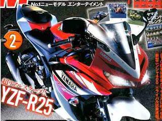 Foto Yamaha New R25 Motor Yamaha 2014 Terbaru