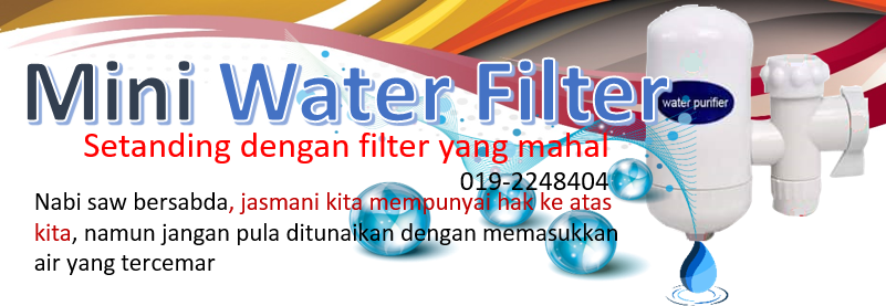 HOFUNA uniFILTER DIY