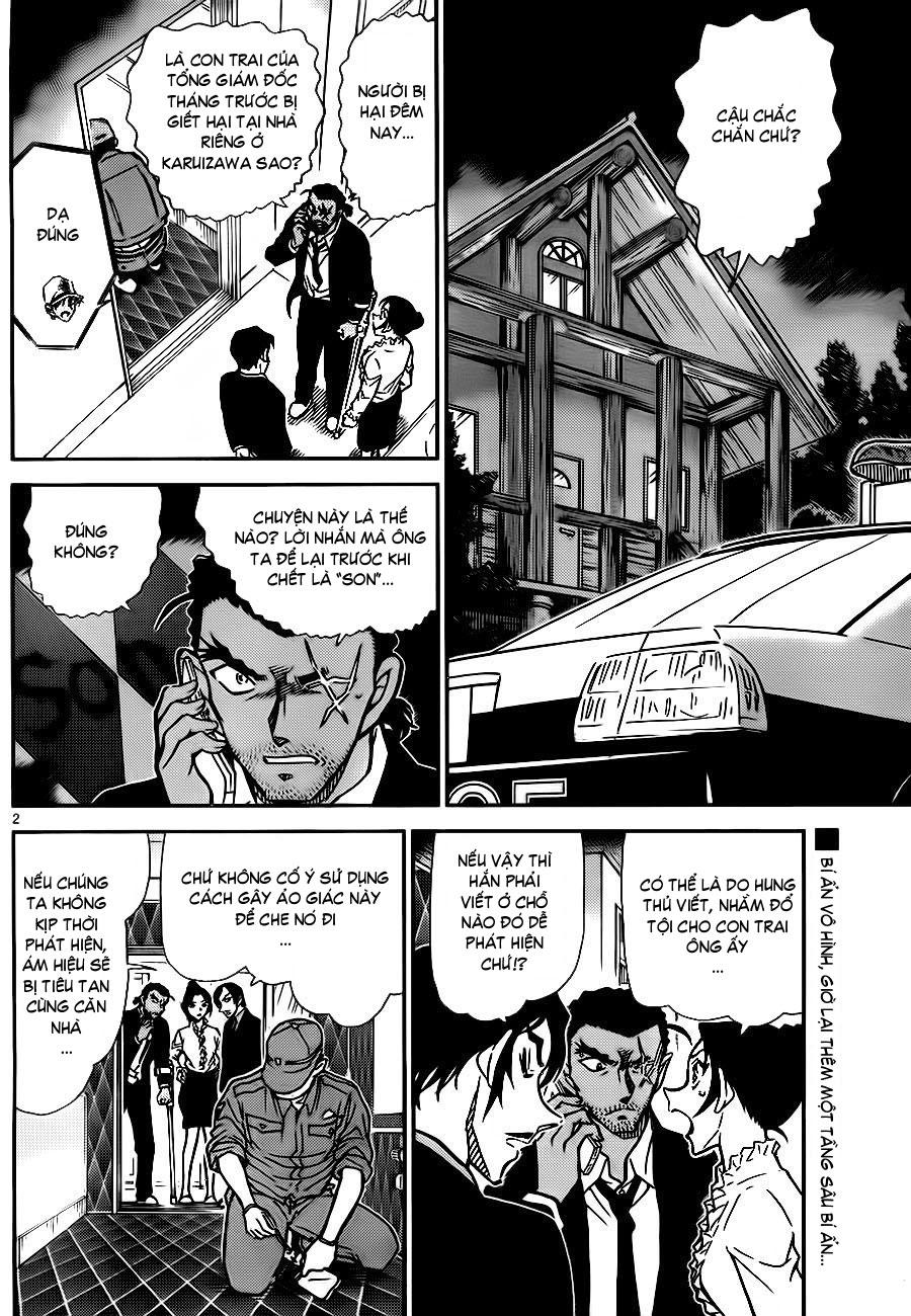 Detective Conan - Thám Tử Lừng Danh Conan chap 784 page 3 - IZTruyenTranh.com