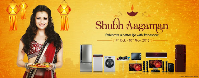 Panasonic Diwali Offers 2013