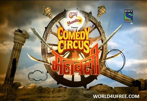 Comedy Circus Mahabali 13 December 2013 WEBHD 250mb