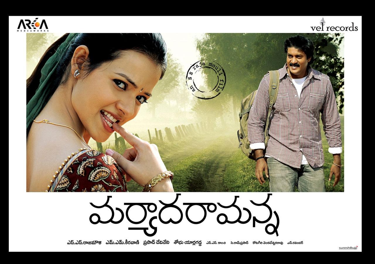 Maryada movie